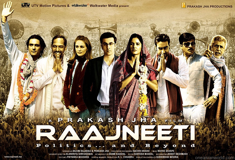 800px Raajneeti 2 Arjun Rampal In Mens Fashion Ads & In New Movies